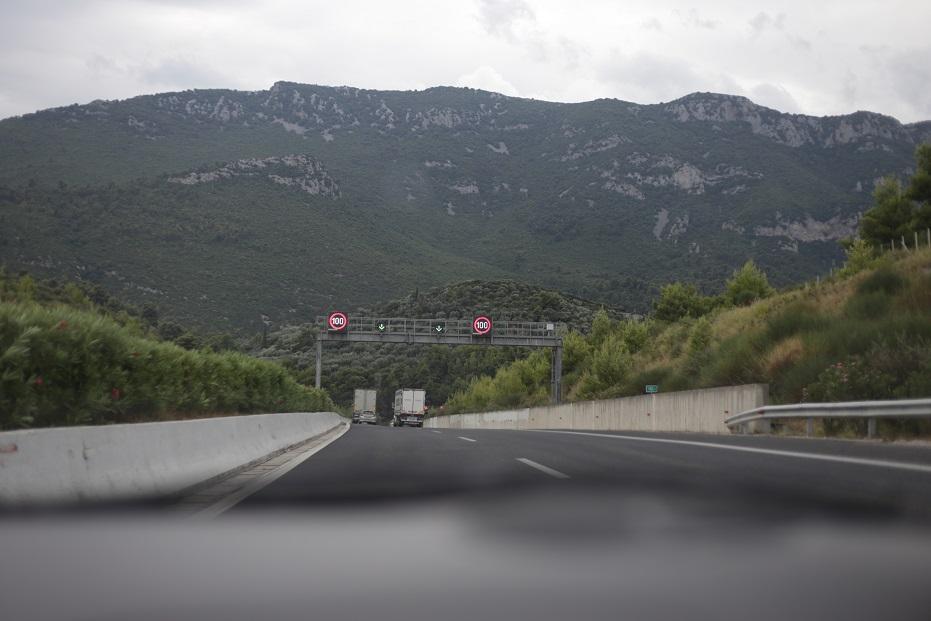 Highway Athens - Volos